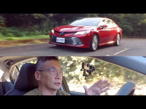 【統哥】40年來首次全新大進化,Toyota Camry Hybrid 試駕