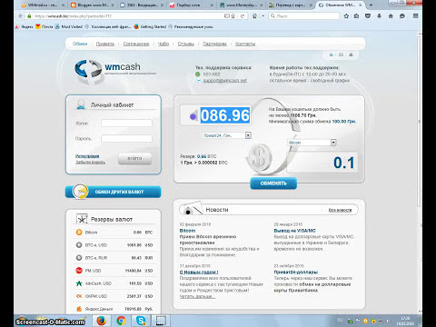 Где купить биткоин, эфир? Обменники криптовалюты. Купить с помощью Qiwi, Webmoney, Приват24