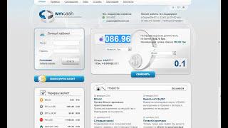 Пополнение WebMoney кошелька с помощью Apple Pay