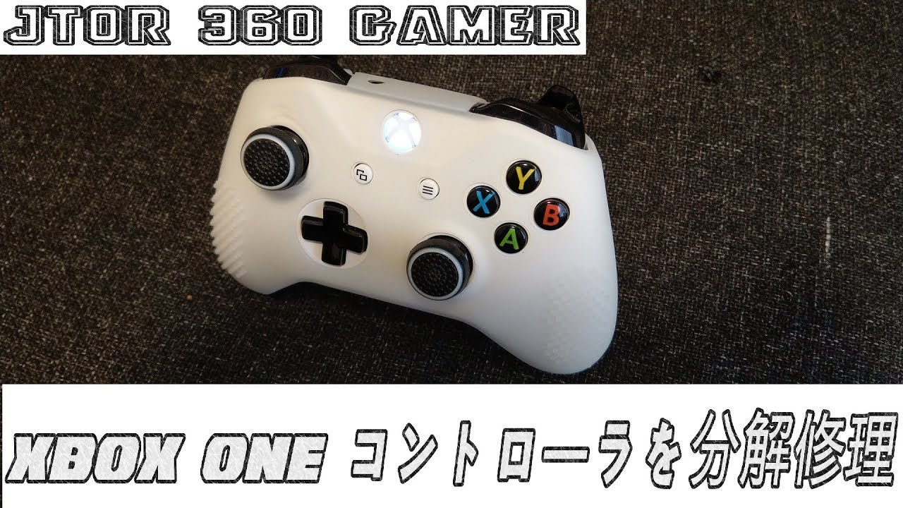 xbox one コントローラー 説明