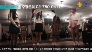 MTM 실용음악학원 - 10월 미니콘서트…