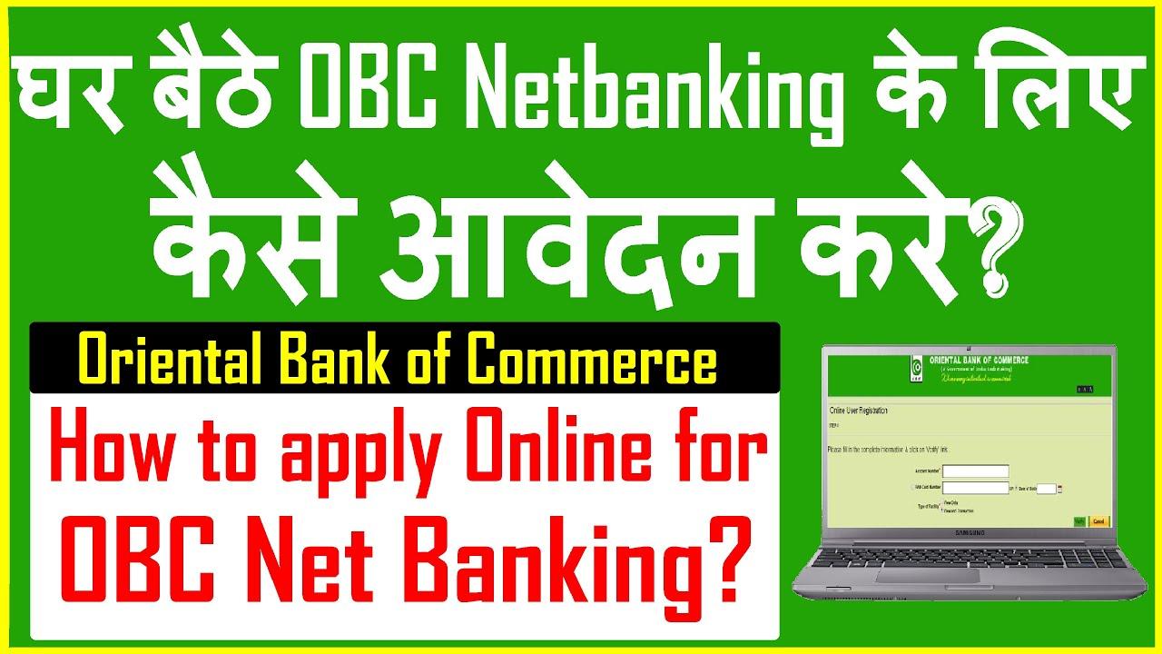 online bank statement of oriental bank of commerce