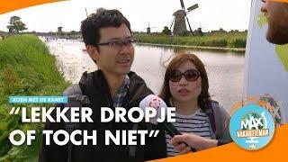 Weten toeristen wel waar Kinderdijk ligt?