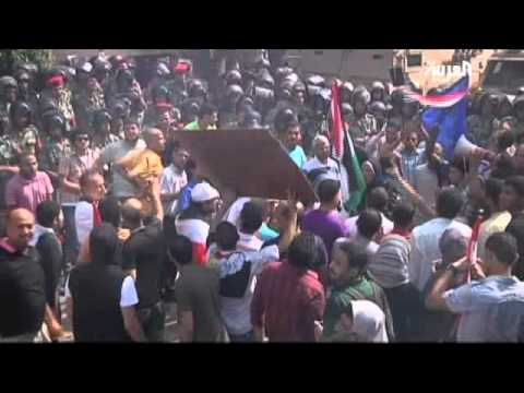 Protests Outside The Israeli Embassy In Cairo