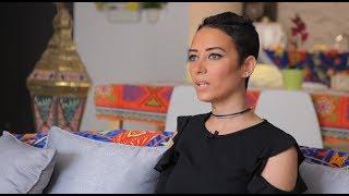 بالفيديو  ياسمين غيث: