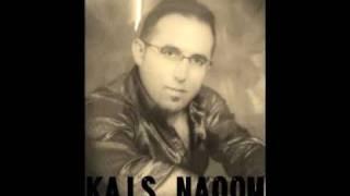 kais naoom new mawall قيس نعوم موال اشتقت للبلد