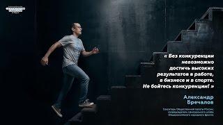 """19 августа 2016 Встреча с Александром Бречаловым на """"Территории смыслов - 2016"""""""