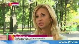 видео Филатовская больница (детская № 13, Москва)