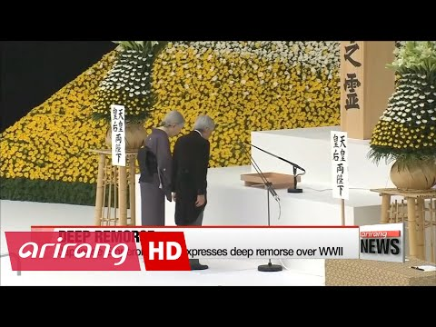 Korean gov't expresses regret over Japanese politicians' visit to Yasukuni Shrine