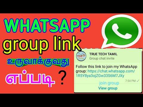 Birds whatsapp group link tamil nadu