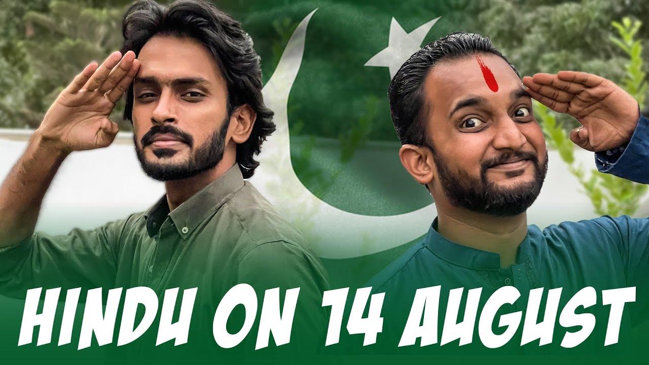 Download Hindu on 14th August | Comedy Skit | Sajid Ali