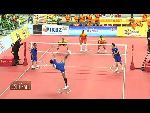 ความหวังตะกร้อไทยในเอเชี่ยนเกมส์ อินชอน