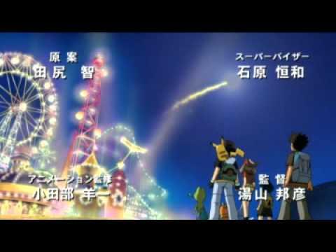 Pokemon Movie 6 Nanayo No Negaiboshi Jiraachi Jirachi Wish Maker