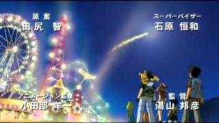 Pokemon Movie 6 Nanayo no Negaiboshi Jiraachi (Jirachi Wish Maker) Trailer