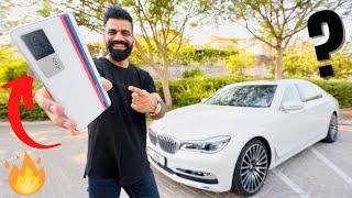 Hierdie nuwe BMW-slimfoon het 'n monster binne-in