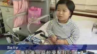 小朋友為將腳拉長一毫米每日要咬緊牙關