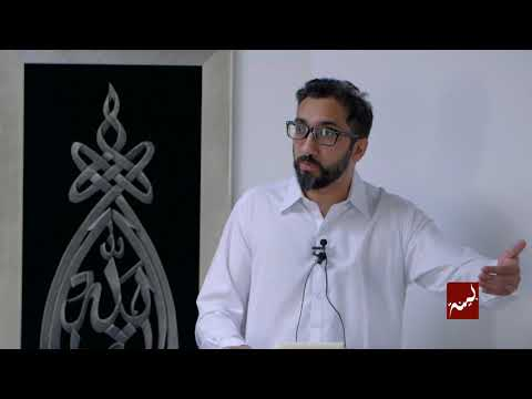 Holding a Grudge - Khutbah by Nouman Ali Khan