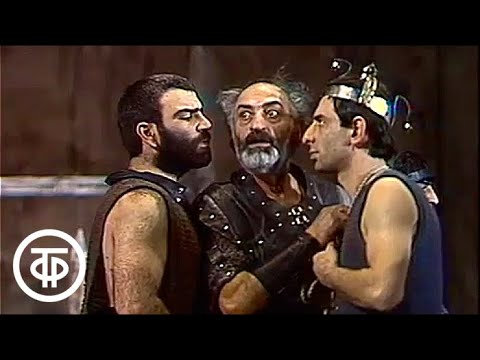У.Шекспир. Король Джон. Серия 1. Армянский театр Габриела Сундукяна (1984)