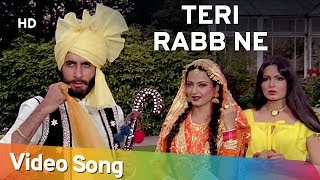 Teri Rab Ne Bana Di - Amitabh,Rekha,Parveen,Shashi - Suhaag 1979 Songs - Asha Bhosle - Mohd Rafi thumbnail