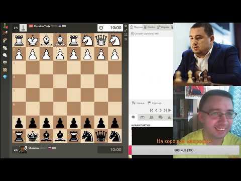 МГ Юрий Кузубов 🆚 Евгений Шувалов ⚡ Рапид в шахматы-960