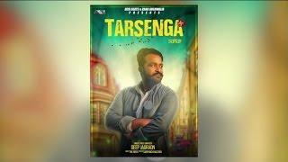Tarsenga: Deep Jagroan | Brand New Punjabi Song 2017 | Desi Beats Records