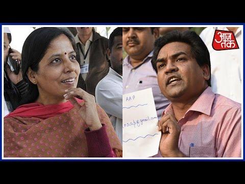 Aaj Subah: Arvind Kejriwal's Wife Slams Sacked Kapil Mishra