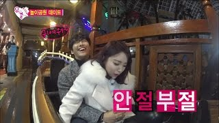 【TVPP】Hong Jin Young - Spine-tingling Date at Amusement Pa…