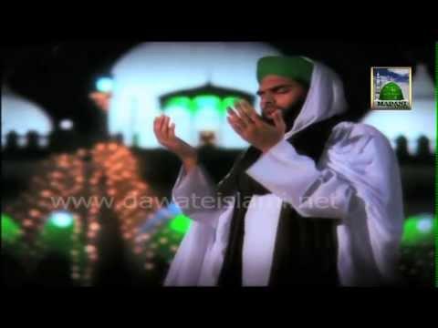 Kalam e Ramzan - Aamad e Ramzan Hai - Shahzada e Attar Haji Bilal Raza Attari