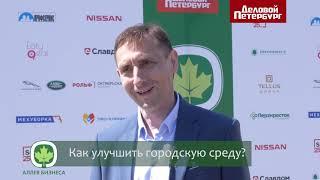 Игорь Бойцов, генеральный директор ООО
