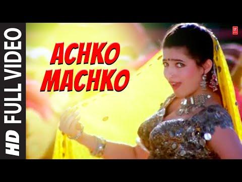Gora Mukhda Hai- Hach Go Mach Go [Full Song] Itihaas