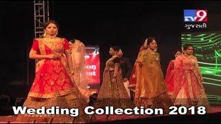 Latest wedding dress trends for bride-to-be, Sabarkantha - Tv9