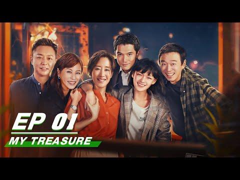 【FULL】My Treasure EP01