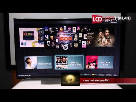 แนะนำแอพ Samsung Showtime ดูหนัง ช่องทีวีและวีดีโอฟรี !