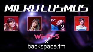 【Wi-Fi-5】マイクロコスモス (Microcosmos -English Ver-) MV [4K] / Wi-Fi-5 × backspace.fm
