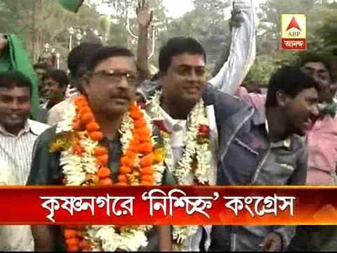 By - Election result, Krishnanagar