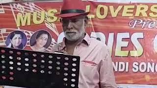 Dard Dilon Ke Kam Ho Jaate Karaoke Performance