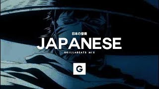 Japanese Dark Trap & Bass Type Beats by GRILLABEATS ☯ 1 Hour Lofi Hip Hop Mix
