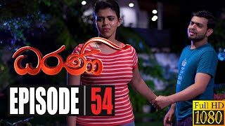 Dharani | Episode 54 26th November 2020 Thumbnail