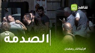 الصدمة    شاب لبناني يفقد أعصابه .. كيف تصرف اللبنانيون مع جشع سائق تاكسي؟