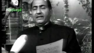 Meri Kahani Bholne Wale - Mohammad Rafi Live With Naushad