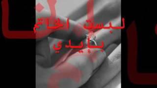 حسين الجسمي موال صدق مخطوبة يا فلانة