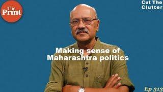 Ideology versus power & cruel arithmetic in Maharashtra as NCP Cong:Sena:BJP go for broke