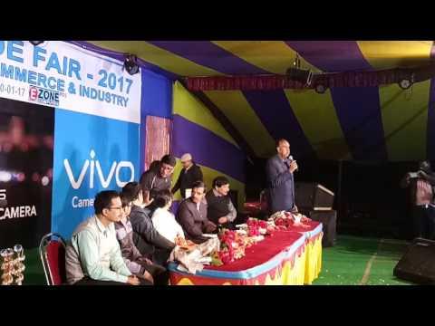 Garhbeta Trade Fair 2017