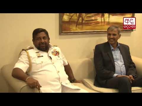 Pakistan's Defence Secretary arrives on an official visit to Sri Lanka