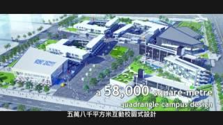 「前海深港青年夢工場」推廣影片