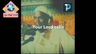 Sheikh Ahmed Uganda on The Love of Allah for Muhammad صلى الله عليه وسلم