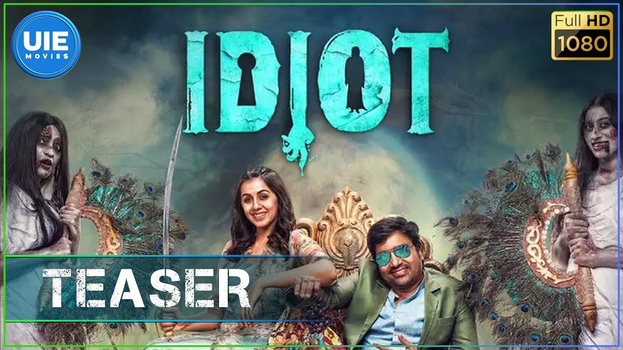 Idiot - Teaser  | Mirchi Shiva | Nikki Galrani | Rambhala | Vikram Selva
