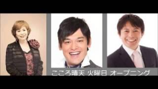 『上沼恵美子のこころ晴天』火曜日 オープニング 上沼恵美子・シャンプ...