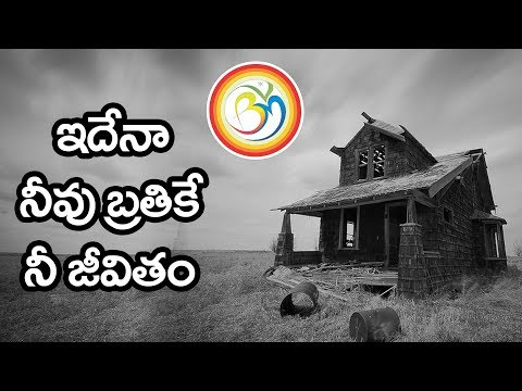 What is Your Way of Planning to Get Success in Life || Bvm creations