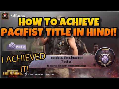 How To Get PACIFIST Title In हिंदी **I Achieved it** ||PUBGMobile||